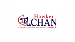 Buy and Send Hawker Chan Gift Certificates Online