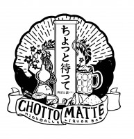 Buy and Send Chotto Matte Gift Certificates Online