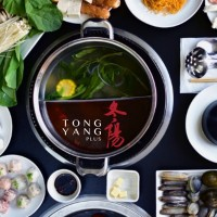 Buy and Send Tong Yang Plus Gift Certificates Online