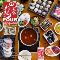 Buy and Send Four Seasons Buffet and Hotpot Gift Certificates Online