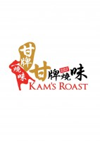 Buy and Send Kam's Roast Gift Certificates Online