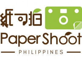 Buy and Send Paper Shoot Gift Certificates Online