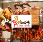 Kam's Roast gift certificates online at Gifted.PH