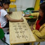 Galileo Enrichment Learning Program Libis - Puzzles