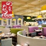 Four Seasons Buffet and Hotpot gift certificates online at Gifted.PH